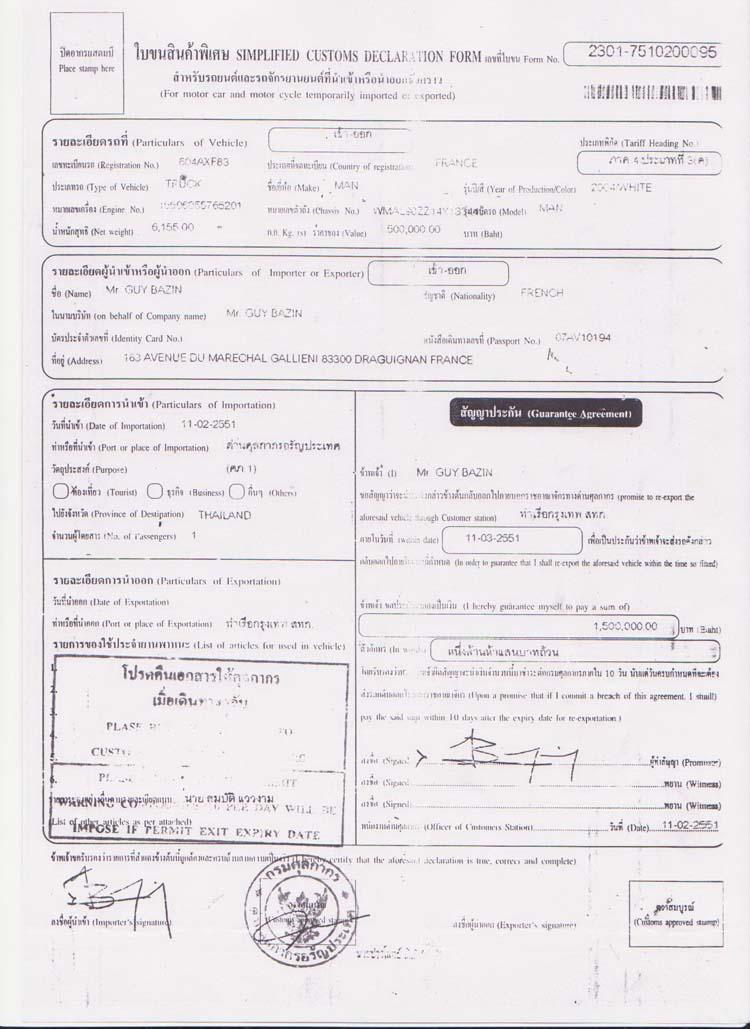 Thailand simplified customs declaration form simplified customs declaration form altavistaventures Gallery